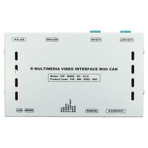 Автомобильный видеоинтерфейс для BMW 3, 5, 6, 7 серии 2009∼ года выпуска Превью 10