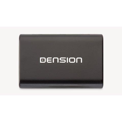 Dension DAB, DAB+, DMB-A Digital Radio Receiver with RF Remote Control Preview 1