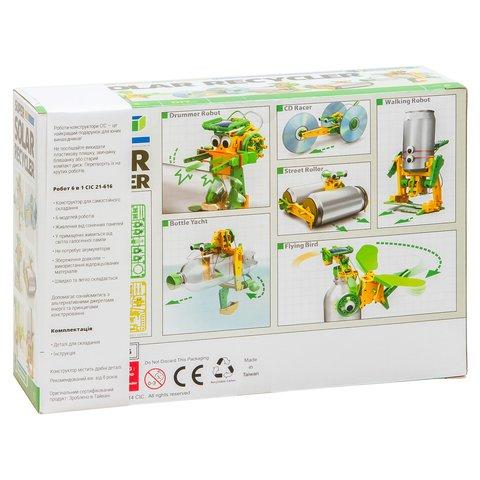 CIC 21-616 Super Solar Recycler DIY Kit 6 in 1 Preview 9