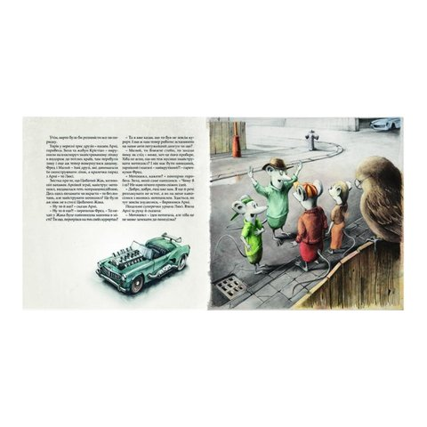 Книга Як змайструвати мотоцикл - Содомка Мартін - /*Photo|product*/